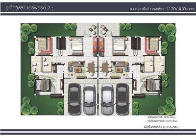บ้านโครงการใหม่ 200000 ภูเก็ต ถลาง สาคู